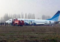 ЧП в ошском аэропорту