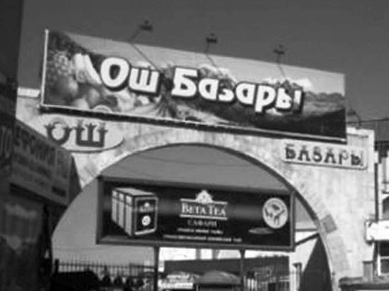 В Бишкеке продолжается громкий судебный процесс