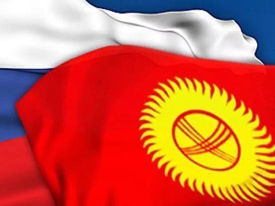 В Бишкеке подвели итоги работы России на благо Кыргызстана