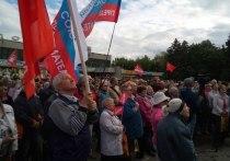 На шестой митинг против самарского губернатора пришли полторы тысячи человек