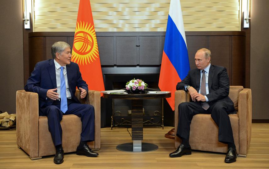 Алмазбек Атамбаев встретится с генсеком ООН Антониу Гутерришем
