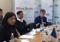 В Бишкеке обсудили проблемы выпускников детдомов