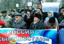 Ошибки «Русского мира»