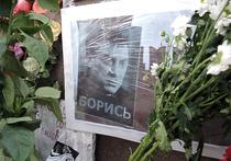 В деле Немцова замешаны высокопоставленные лица?
